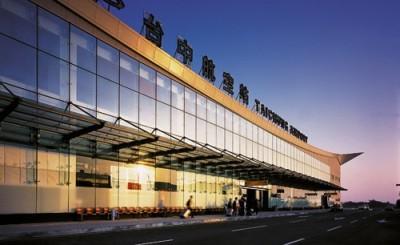 台中國際機場一期航站